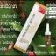 เซรั่มเปลือกสน ไพน์ บาร์ค เซรั่ม Pine Bark Serum AS16 thumbnail 10
