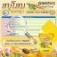 สบู่โสมคุณหญิง (Ginseng Herbal Soap) thumbnail 3