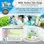 สบู่น้ำนมชาเขียว (Milk Green Tea Soap) thumbnail 7