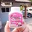 นมสูง คอลอสตรัม ลิขวิด ซอฟเจล (Colostrum Liquid Sofgel 1,500 mg.) thumbnail 11
