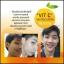 เซรั่ม VitC bio face lotion thumbnail 11