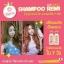 แชมพูเรมิ น้ำมันม้าฮอกไกโด (Remi Horse Oil & 7 Herb Nourishing Shampoo + Treatment) thumbnail 13