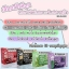 สบู่องุ่นม่วง (Collagen Grape Seed Soap 3D Clear Soap By Fairy Milky) thumbnail 8