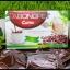 กาแฟตะบองเพชร TABONGPET COFFEE thumbnail 3