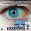อาหารเสริมบำรุงร่างกาย และตับ (Healthway Liver Tonic 35000 mg) thumbnail 6