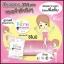 วิตามิน ชิโนบิ Vitamin SHi-No-Bi By Fern thumbnail 9