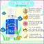 น้ำตบโมชิ คอลลาเจน เอสเซ้นต์ (Mosshii Liquid Collagen Essence) thumbnail 7