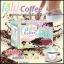 ขาย กาแฟโอโม่ สลิม (OMO Coffee Slim) ของแท้ thumbnail 1