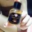 Queen Gold Serum เซรั่มทองคำคอลลาเจน (หัวเชื้อผิวขาว by Snow Queen) thumbnail 14