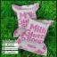มอลลี่ มิลค์ กลูต้า โซป สบู่นมเย็น Milk Gluta Soap BY Mally thumbnail 1