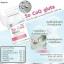 โซโคคิว กลูต้า (กลูต้าหิมะ So CoQ Gluta) โปรส่งฟรี EMS thumbnail 6