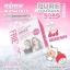 สบู่เฟรนด์ เทพฟอกผิวขาว (Friends Pure Collagen Soap สูตร All in One) thumbnail 2