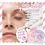 HELLO EYETAPE เทปติดตา 2 ชั้น แบบตาข่าย (Professional Glue) กล่องชมพู thumbnail 3