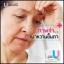 ยูโรลิซิน UROLIZIN อาหารเสริมลดความดัน เบาหวาน thumbnail 4