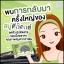 ใหม่ สบู่คลีนซิ่ง ดีท็อกซ์เอมิ Detox & Anti Acne By Ami Skincare thumbnail 2