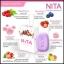 สบู่นิต้า Nita Super White Mask Soap Plus thumbnail 5