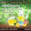 น้ำตบโมชิ สูตรใหม่ รุ่นลิมิเต็ด Liquid Plankton Essence Limited Edition thumbnail 7