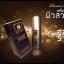เซนนาร่าเซรั่ม เซรั่มน้ำมันทองคำ Zennara Gold Dry Oil Shimmer thumbnail 2