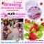 ครีมโสมสตรอเบอรี่ (Ginseng Strawberry Cream by shisuka) thumbnail 4