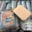 สบู่โอเชียนไวท์ สูตรกลูต้าวิ้งไวท์ Gluta Wink White By Ocean Vite thumbnail 4