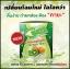 คายะ คลอโรฟิลล์ กรีนที ดีท็อกซ์ KAYA Chlorophyllin Green Tea thumbnail 1