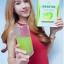 กรีนติน่า ไลม์เชค ชามะนาวลดน้ำหนัก (Greentina Lime Shake) thumbnail 7