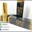 เซรั่มทองคำ โกล เซรั่ม พลัส วิตซี Gold Serum plus vit C thumbnail 2
