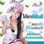 ยาสีฟันสมุนไพรฟันสวยโภคา by Phoca thumbnail 5