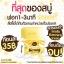สบู่ลามิ เฮอร์เบิ้ล ฮันนี่ Lami Herbal Honey thumbnail 9