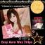 อีซี่ ออร่าแว็กซ์สตริปส์ (Easy Aura Wax Strips) thumbnail 2