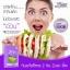โซลิน อาหารเสริมลดน้ำหนัก+Detox กล่องสีม่วง (Zolin) thumbnail 11