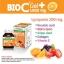 วิตามินซี BIO C Gel Plus 1,500 mg. thumbnail 2