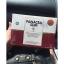 พานาเซีย สลิม ลดน้ำหนัก PANACEA SLIM (W PLUS) thumbnail 26