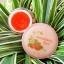 ครีมสตอเบอร์รี่ 3in1 Strawberry 3in1 Day White Serum ขนาด 10 g thumbnail 1