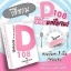 D 108 by FonFon (Unlock all skin problems) ปลดล็อคทุกปัญหาผิว thumbnail 9