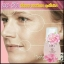 วีแอล เวอร์บีน่า ลีฟติ้ง เซรั่ม Dora+ VERBENA LIFTING เซรั่มน้ำตบหน้าเด็ก (โปรส่งฟรี) thumbnail 6