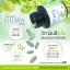 วิตามินซีฝรั่ง (Guava Hight Vitamin C 1,000 mg) thumbnail 3