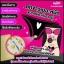 สบู่จิมิ นางเนียน มิกซ์เฮอร์เบิลโซป Mix Herbal Soap thumbnail 5