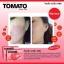 Tomato amino plus thumbnail 3