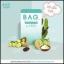 BAG by VEEO อาหารเสริมช่วยกระตุ้นระบบขับถ่าย thumbnail 1
