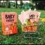 เบบี้แครอทครีม Baby Carrot Cream (ยกกล่อง) thumbnail 1