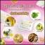 วิตามินอี บำรุงผิวหน้า By Nifty (Vitamin E Skincare) thumbnail 6