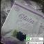 กลูต้าคอลล่า Gluta Colla By Looknam thumbnail 11
