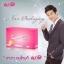 Amado อมาโด้กล่องสีชมพู thumbnail 2
