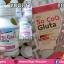 โซโคคิว กลูต้า (กลูต้าหิมะ So CoQ Gluta) โปรส่งฟรี EMS thumbnail 1