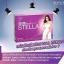 Stella By Soyes สเตลล่า by โซเยส อาหารเสริมของผู้หญิง thumbnail 1
