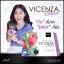 เวเน่ เวเนก้า VICENZA Stemcell by Vene' Veneka อาหารเสริมเสต็มเซลล์ โปรส่งฟรี thumbnail 8