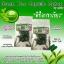 ดีท็อกชาเขียว by patty (Green Tea Capsule Detox) ล้างไขมันระเบิดพุงยุบ thumbnail 8