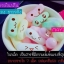 สวีตตี้แคปซูล แคปซูลผิวขาว Sweety Capsules BY MAYZIIO ใหม่ ขนาดทดลอง thumbnail 4