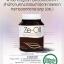 ซีออยล์ น้ำมันสกัดเย็น (Ze-Oil) ดูแลทุกระบบภายในร่างกาย thumbnail 2